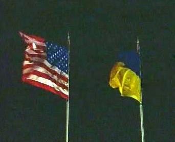 Vlajky USA a Ukrajiny