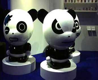 Současný čínský design
