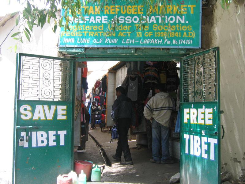 Středisko pro tibetské uprchlíky v Indii