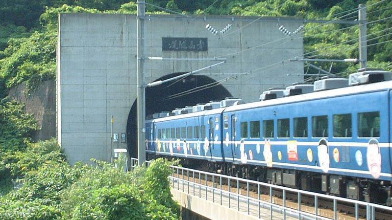 Japonský tunel Seikan
