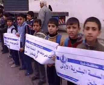 Protest Palestinců