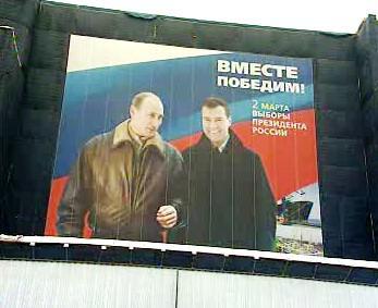 Ruské volby