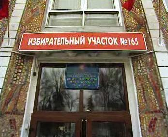 Volební místnost v Rusku