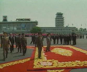 Pchjongjang - letiště