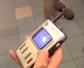 Fonografický přístroj