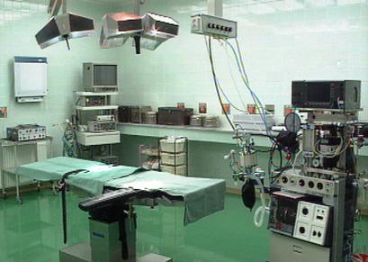 Nemocniční sál