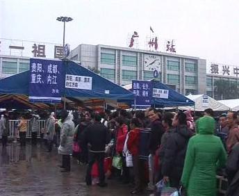 Dopravní kalamita v Číně