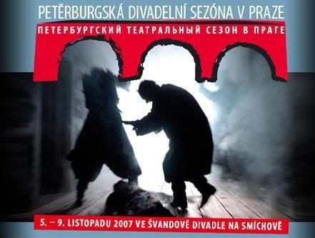 Pětěrburská divadelní sezóna v Praze
