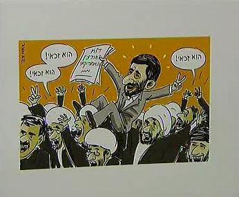 Muzeum komiksu v Izraeli