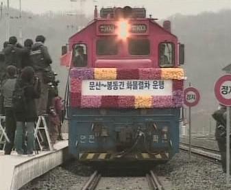 Vlak na korejských hranicích