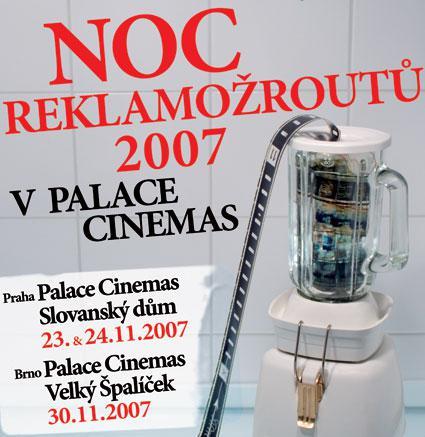Noc reklamožroutů 2007