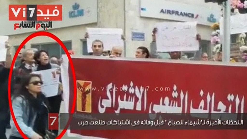 Šajma Sabágová na demonstraci v Káhiře