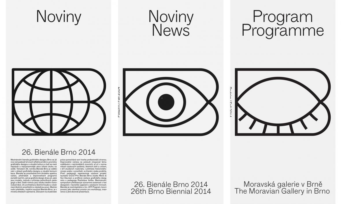Vizuál 26. bienále grafického designu v Brně