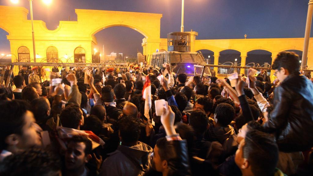 Fanoušci týmu Zamalek