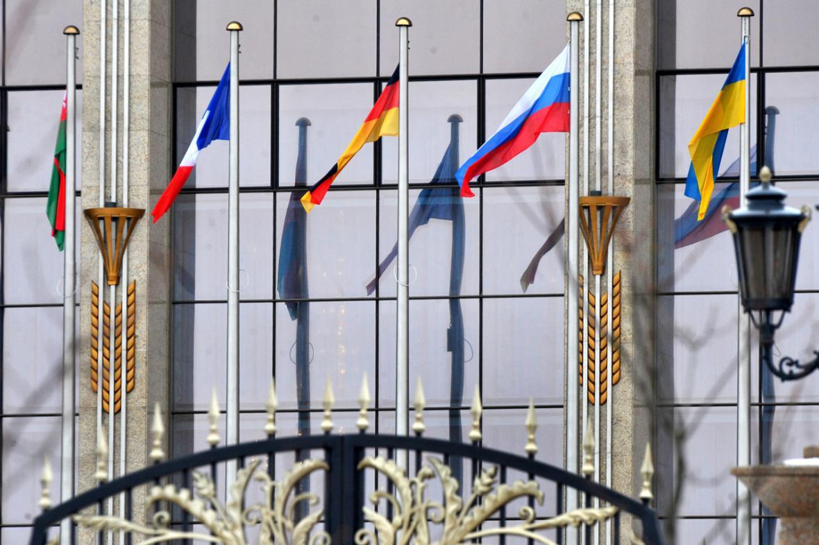 Summit v Minsku