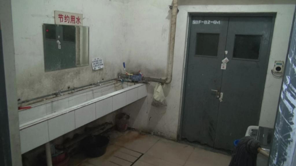 Provizorní umývárna podzemních bytů