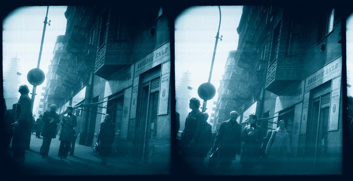 Fotografie z archivu StB - objekt Akademik