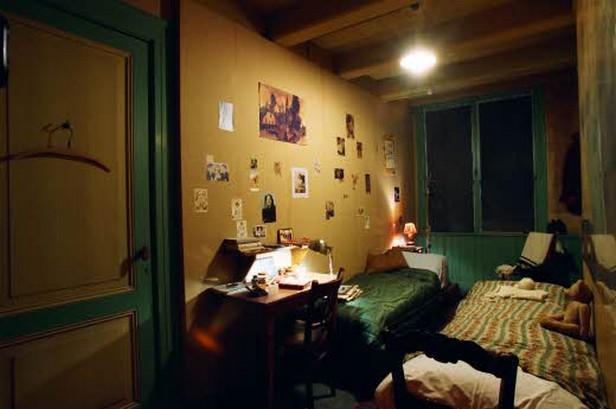 Muzeum Anny Frankové