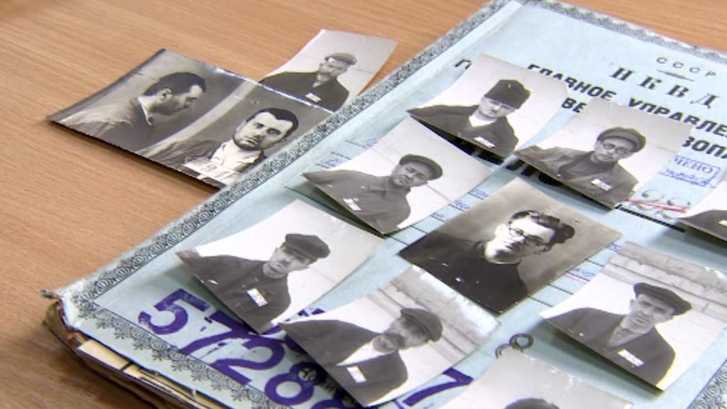 Dokumenty z bezpečnostních archivu na Ukrajině