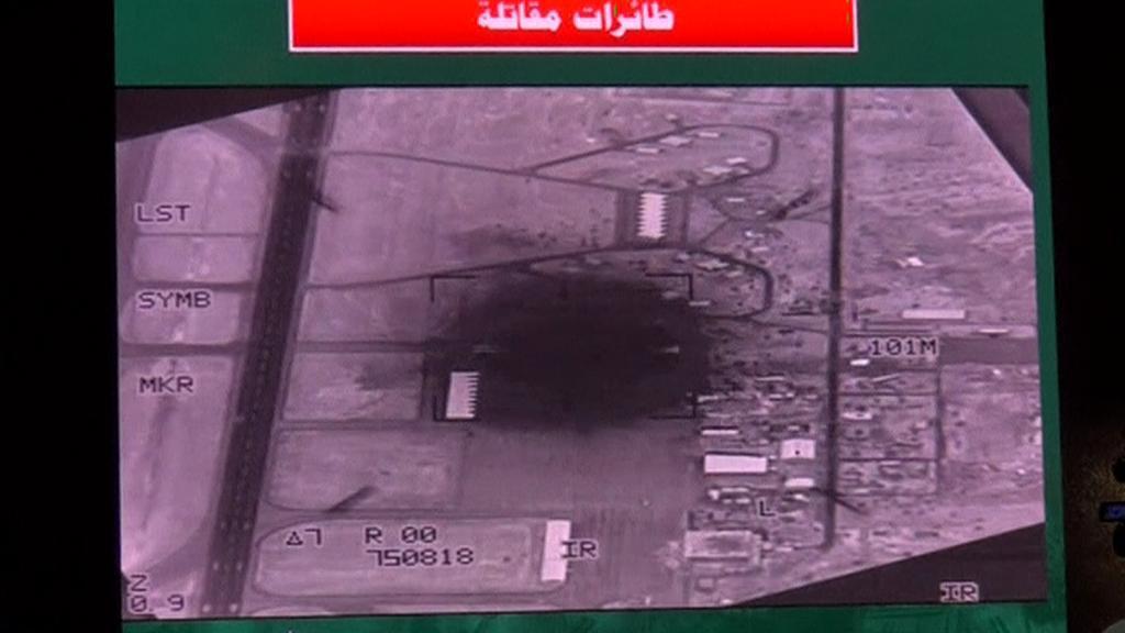Bombardování