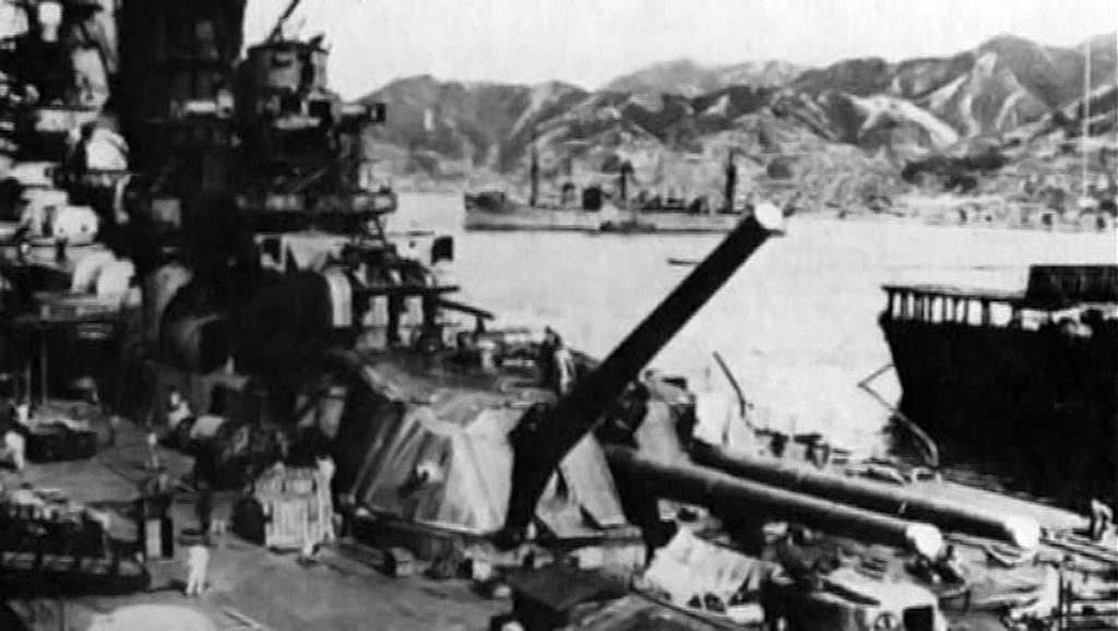 Bitevní loď Jamato