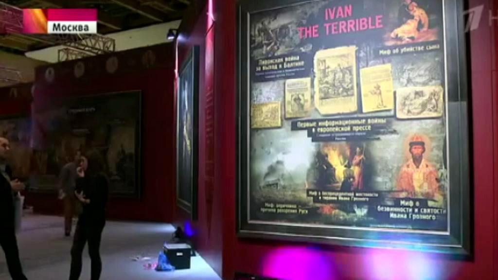 Ruská výstava Moje historie