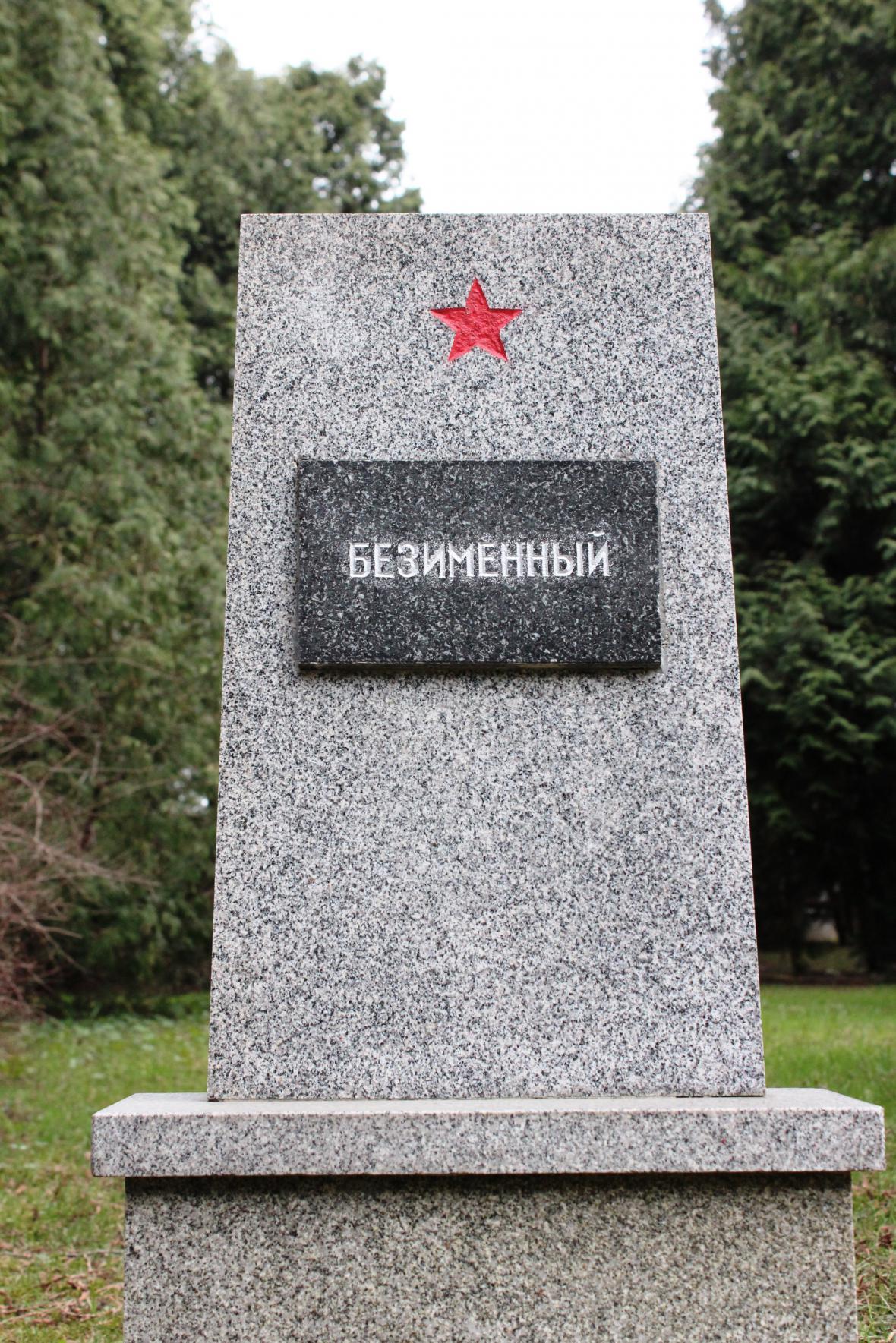 Hrob neznámého vojáka Rudé armády v Hlučíně