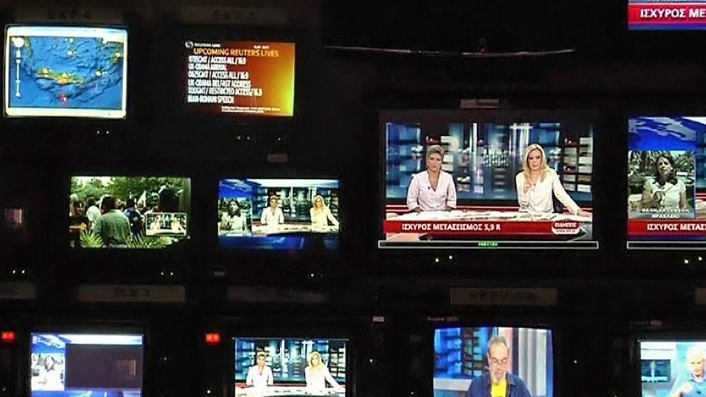 Řecká veřejnoprávní televize ERT