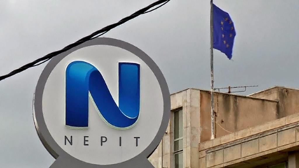 Řecká televize NERIT