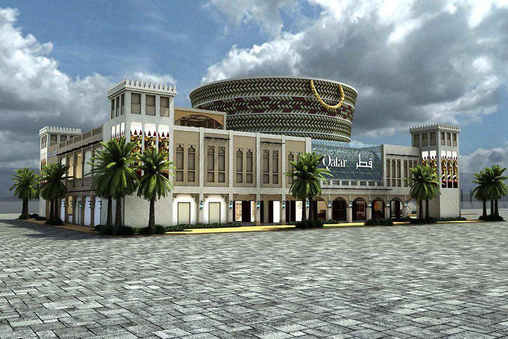 Expo 2015: pavilon Kataru
