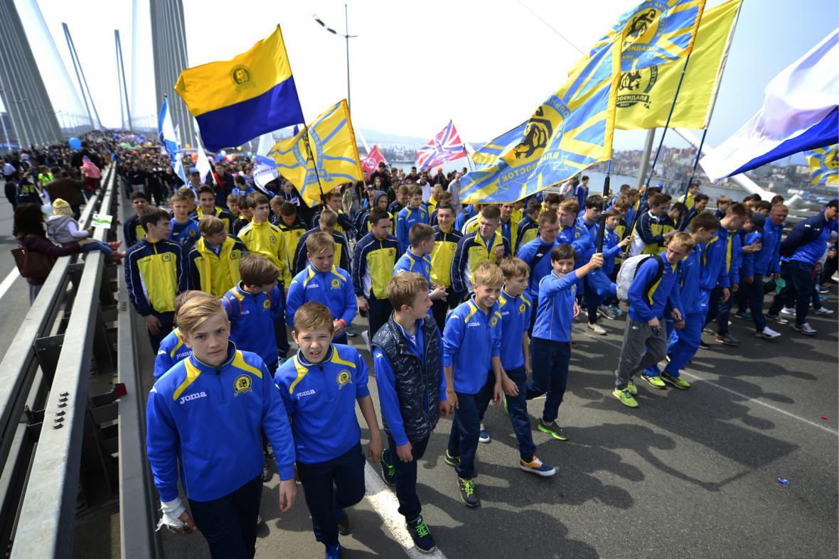 Oslavy 1. máje ve Vladivostoku