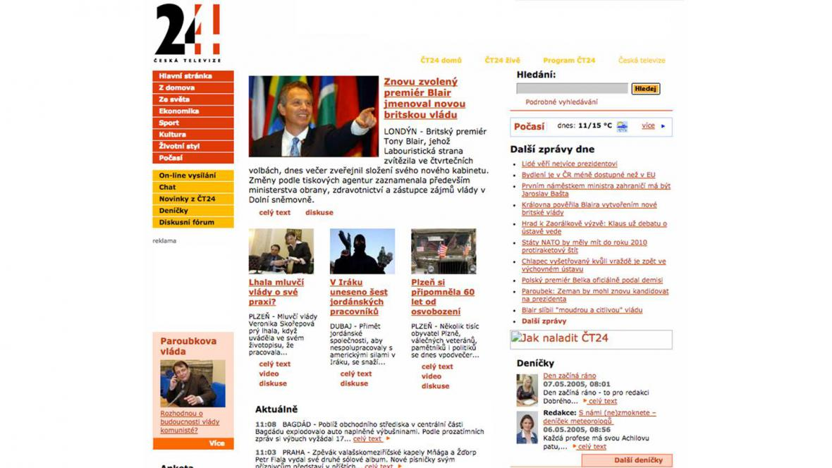 Takhle vypadal web ČT24.cz v roce 2005