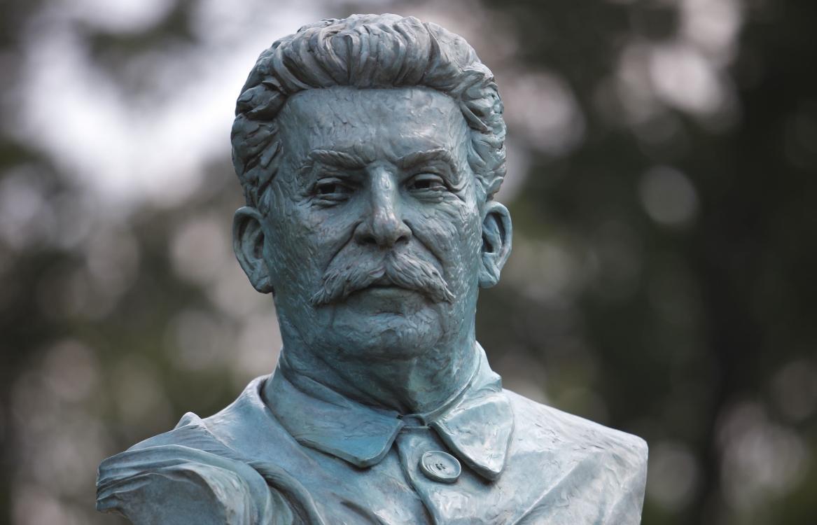 Busta Josifa V. Stalina