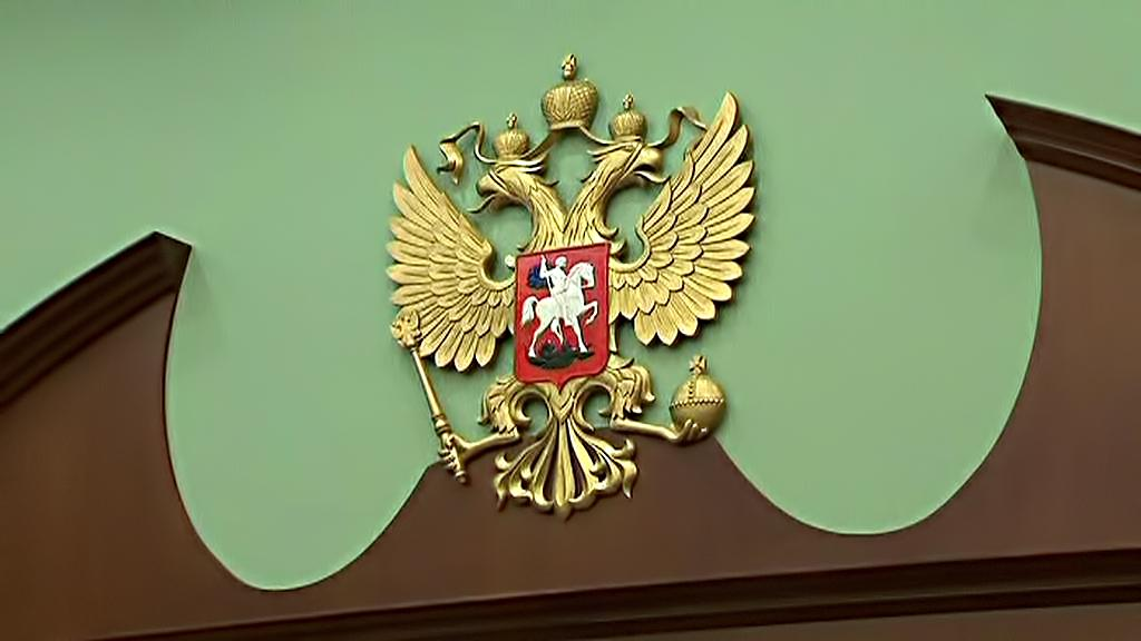 Moskevský městský soud