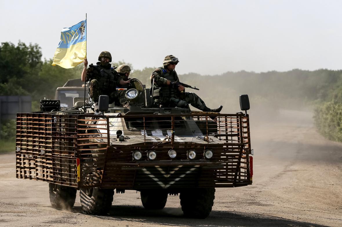 Ukrajinská armáda