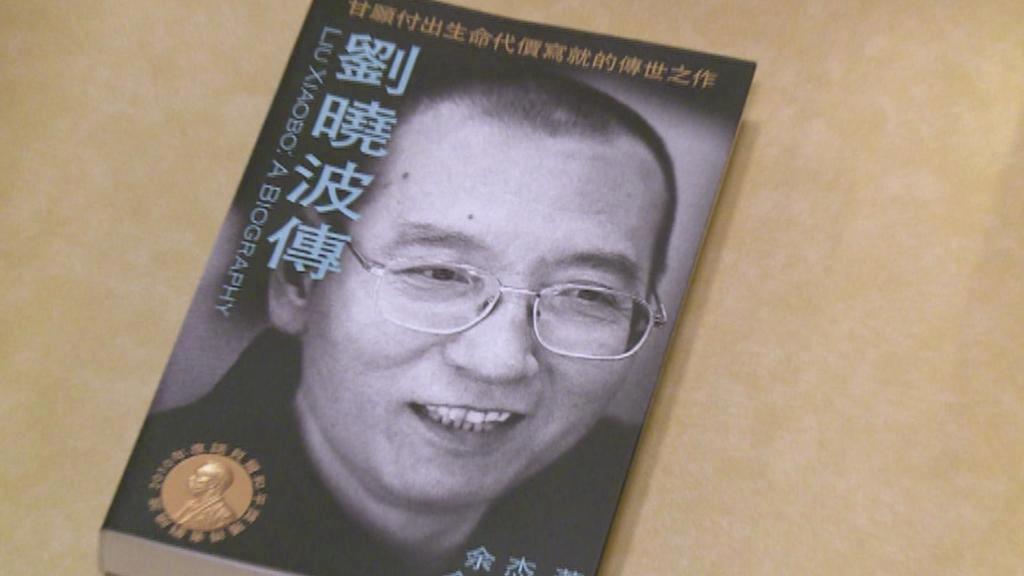 Biografie Liou Siao-poa