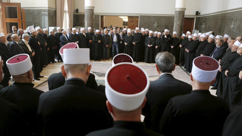 Náboženská komunita drúzů