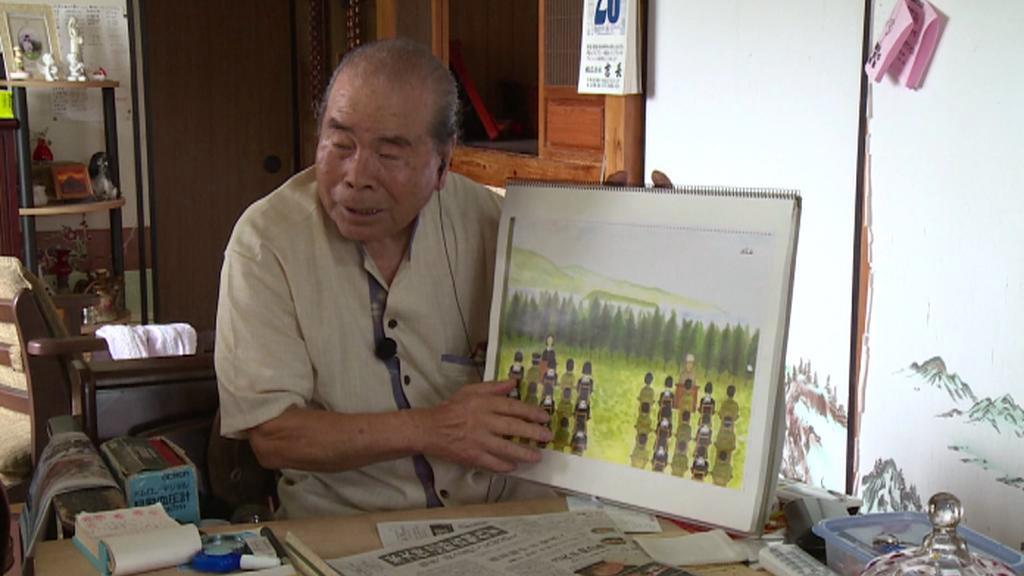 Jasunobu Óširo