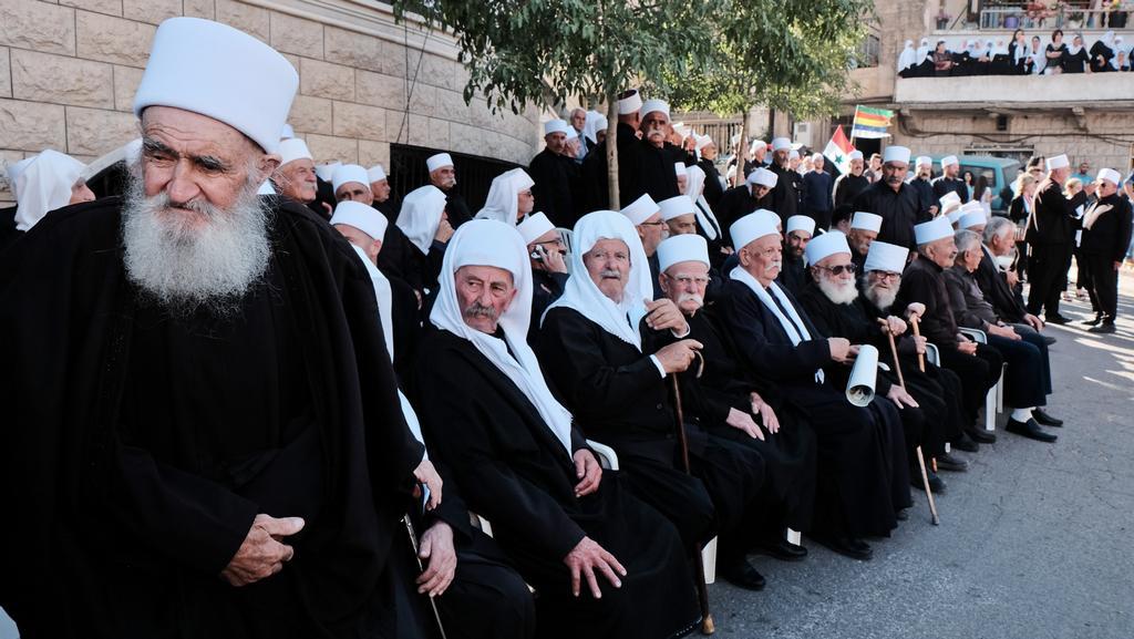 Náboženská menšina drúzů