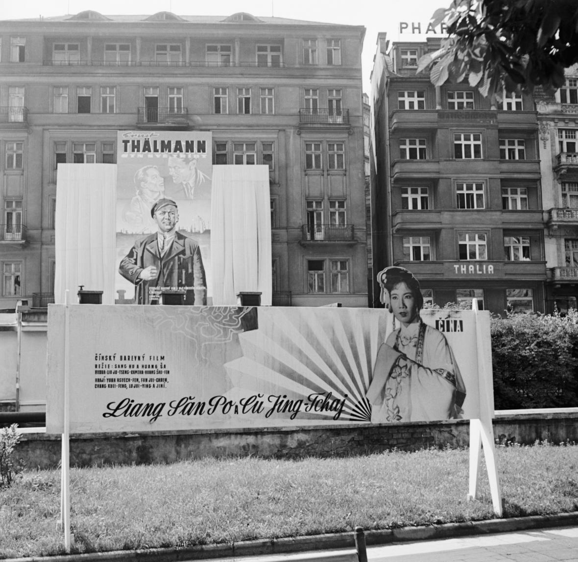 MFF Karlovy Vary v roce 1954