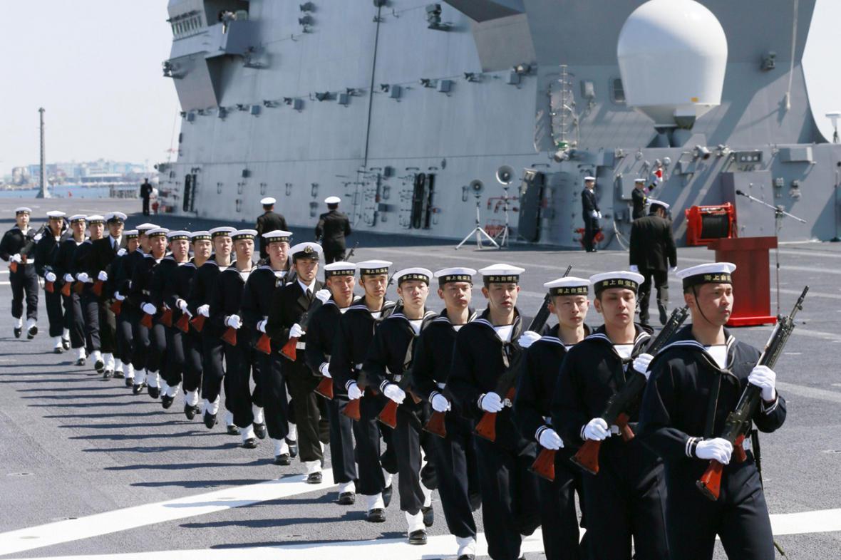 Japonské vojenské námořnictvo