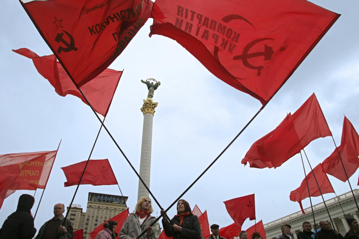 Ukrajinští komunisté