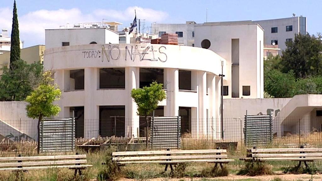 Park Pedion Areos v Aténách