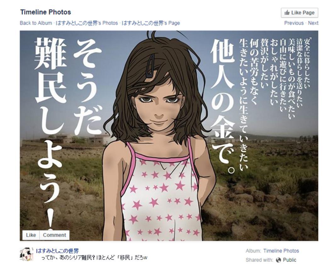 Kresba, kvůli které tisíce lidí protestují v petici