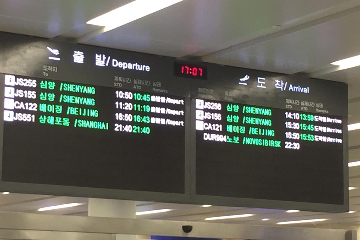 Nový letištní terminál v Pchjongjangu