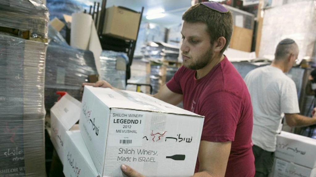Izraelské zboží