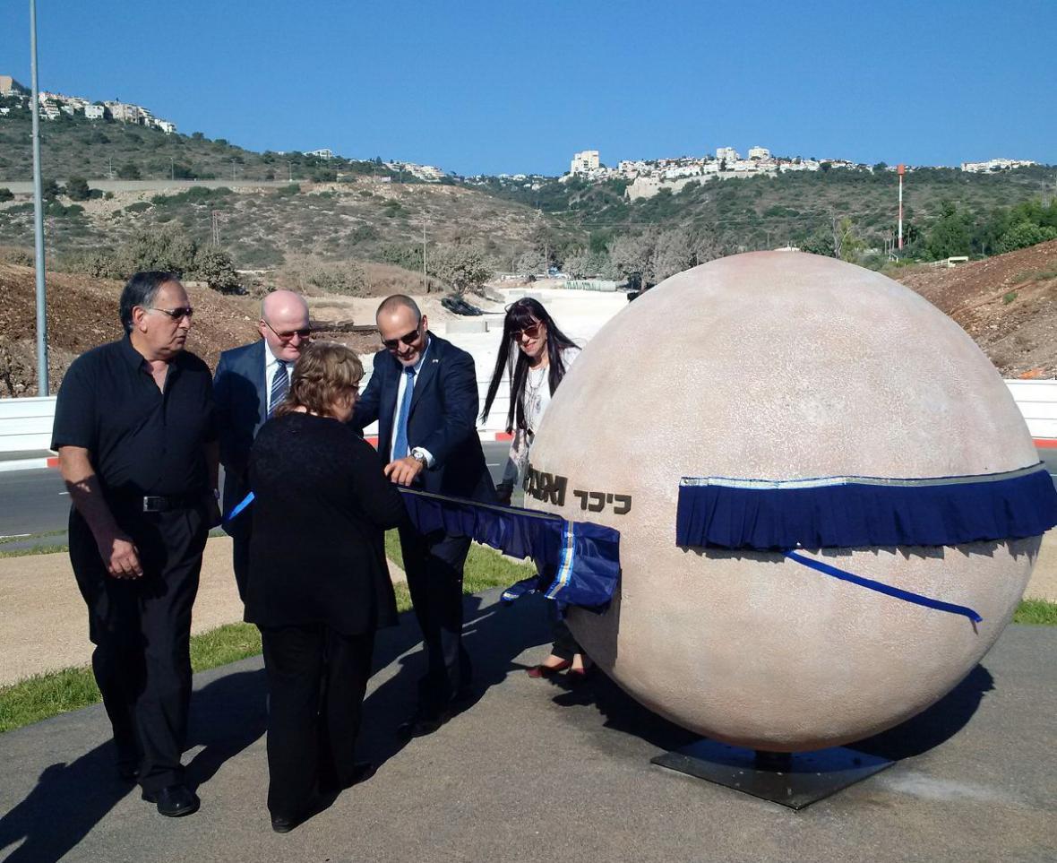 Slavnostní pojmenování budoucího náměstí v Haifě