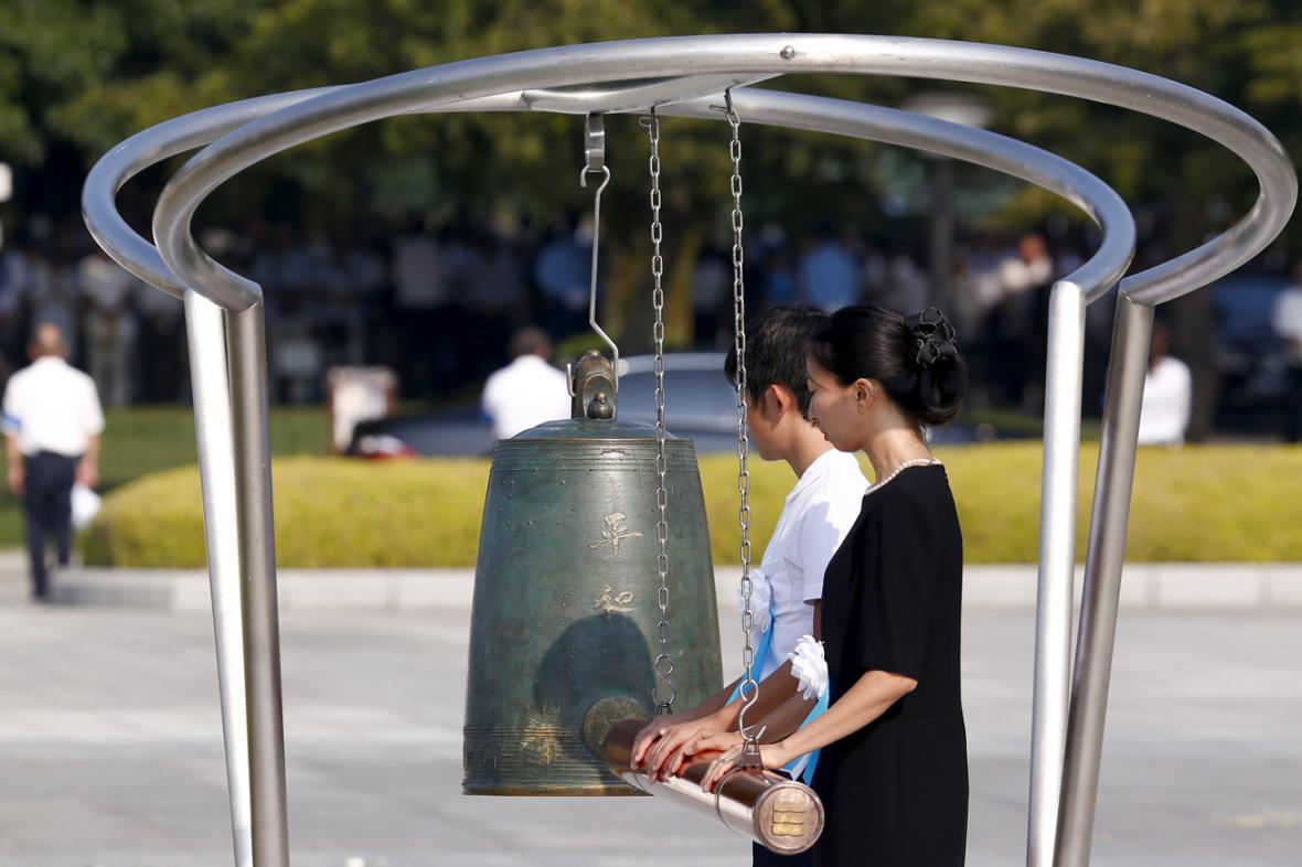 Zvon míru v Hirošimě