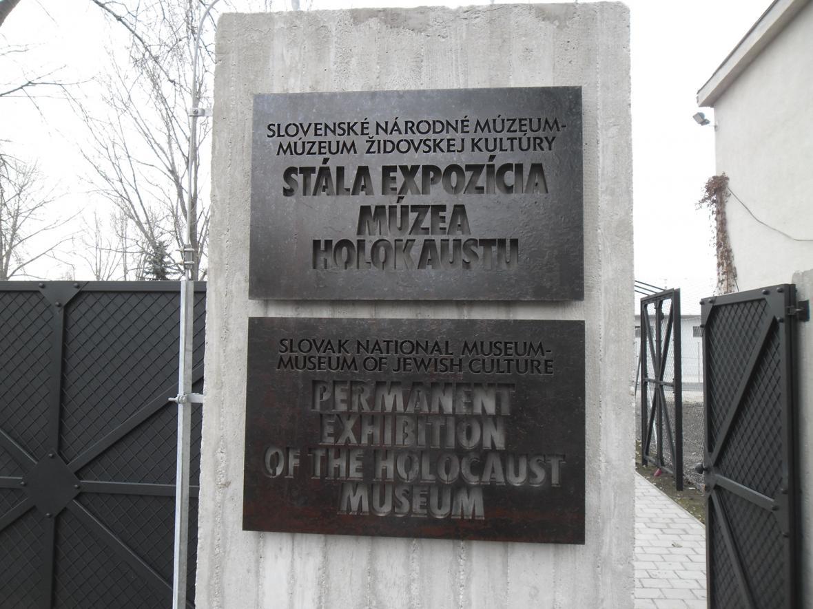 Muzeum holocaustu v Seredi