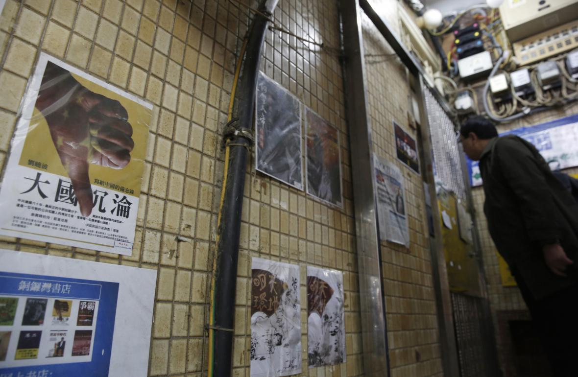 Knihkupectví Causeway Bay Books má zavřeno